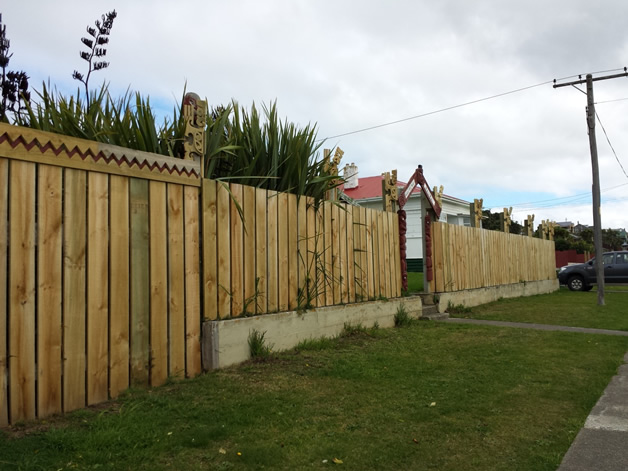 A section of the new fencing.