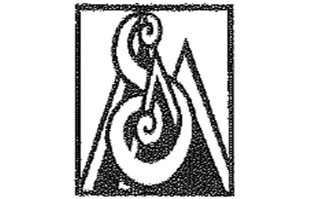 ArowhenuaLogo Featured Image