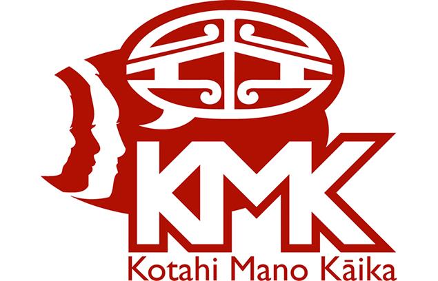 Kmk calendar