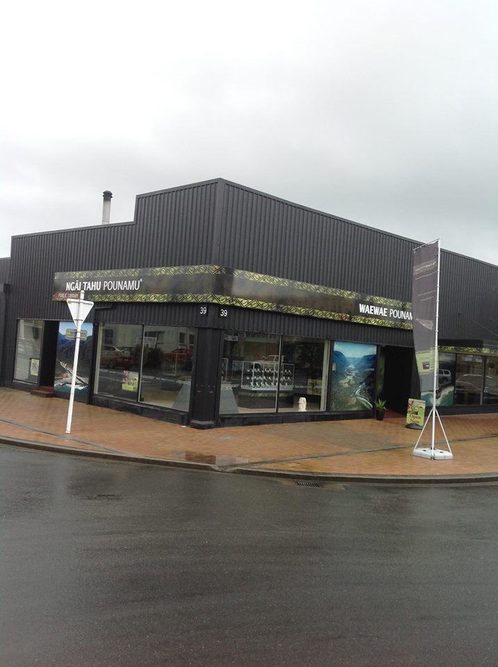Newly-opened Waewae Pounamu in Hokitika.