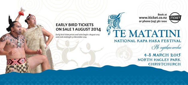 Te Matatini Ticket banner