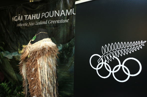 The korowai and taonga worn at the Opening Ceremony of the Rio Olympics.