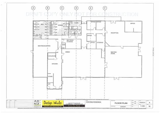 The new floor plan.